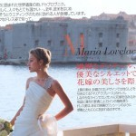 25 ans wedding magazine