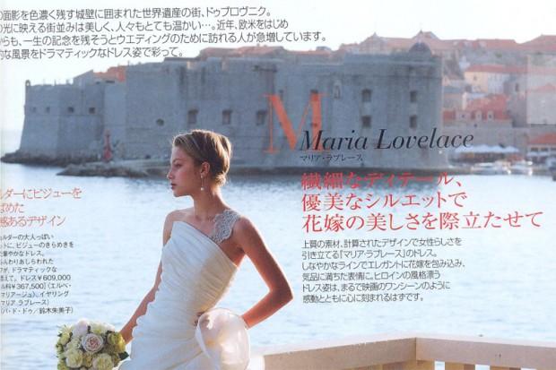 25 ans wedding magazine