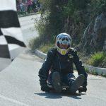 Grand Prix Karici